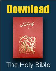 CBCP : Catholic Bible Commission of Pakistan